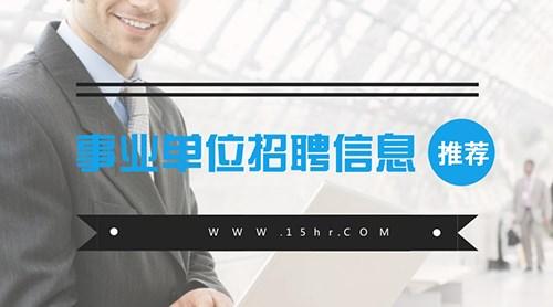 海口黄冈金盘高级中学2019春季校园招聘