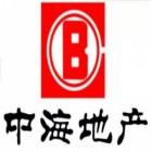 海南中泰物业服务有限公司